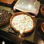 ωραίες τούρτες