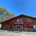 ภาพถ่ายของ JR's Log House Restaurant