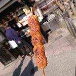 ภาพถ่ายของ Fujimiya