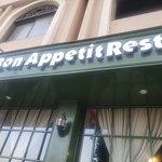 صورة فوتوغرافية لـ Bon Appetit