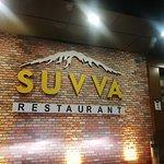 صورة فوتوغرافية لـ Suvva Restaurant