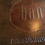 Bao Dim Sum House照片