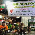 ภาพถ่ายของ T & K Seafood