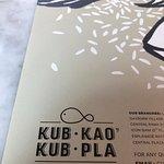 ภาพถ่ายของ Kub Kao Kub Pla - Empire Tower