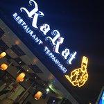 Ảnh về Karat Teppanyaki Restaurant