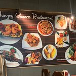 Photo of Hungry Corner
