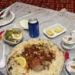 صورة فوتوغرافية لـ Al-Romansiah