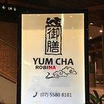 Yum Cha Robina照片
