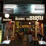 ภาพถ่ายของ Hasan Restaurant