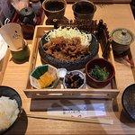 Photo de Gihey Narita Airport