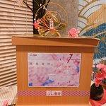 ikki藝奇新日本料理(台中福雅店)照片
