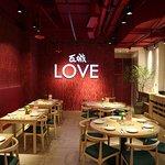 瓦城泰国料理台北微风店照片
