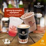 صورة فوتوغرافية لـ Gloria Jean's Coffees Cambodia