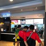 ภาพถ่ายของ McDonald's