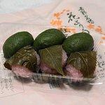 桜餅・草餅セット