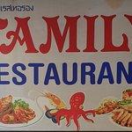 Фотография Family Restaurant