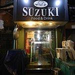 ภาพถ่ายของ Suzuki Thai Food & Cafe