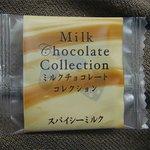 Royce' Chocolate(海港城店)照片