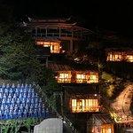 Fairy Fox Outdoor Music & Dancing Show (afhentning og aflevering i Zhangjiajie by))