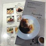 A Happy Pancake照片