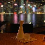 Photo of NOBU (InterContinental Hong Kong)