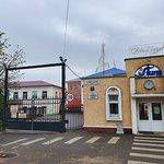 Pavlov Factory-bild