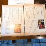JA Kagoshimaken Keizairen chokueiten Karen-Hakata branch Foto