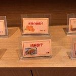 Foto de Shabushabu Sukiyaki Don-Tei Musashino