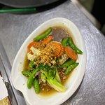 Foto van DAR Restaurant