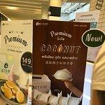 ภาพถ่ายของ Gram Cafe & Pancakes