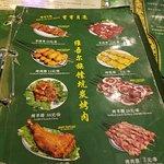 Menu: Crescent Moon Uighur Muslim Restaurant