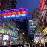 太平馆餐厅(尖沙咀店)照片