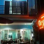 ภาพถ่ายของ ร้านอาหาร บรูด้า