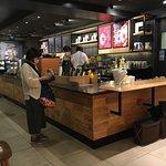 ภาพถ่ายของ Starbucks Coffee Kyoto Tower