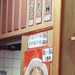 Photo of Chinese Restauranttenten