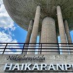 Photo of Haikaranpesa