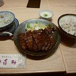 ภาพถ่ายของ Aji no Gyutan Kisuke Jr Sendai Eki