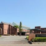 Museu Comemorativo da Indústria e Tecnologia Toyota
