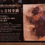 ภาพถ่ายของ Hakata Gensuke Ramen