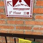 ภาพถ่ายของ Iames Basecamp