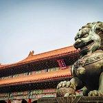 天安門廣場紫禁城和長城私人一日遊