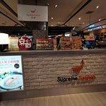 美威鲑鱼专卖店 - 台南西门店照片