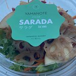 صورة فوتوغرافية لـ Yamanote