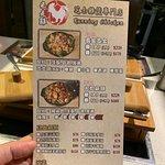米走雞 太子照片