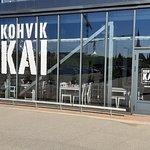 Photo of KAI Kohvik
