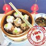 China-Restaurant Panda Foto