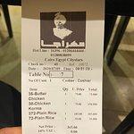 صورة فوتوغرافية لـ Maharaja Indian Restaurant