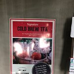 ภาพถ่ายของ Tea Factory