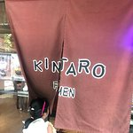 Kintaro Ramen照片