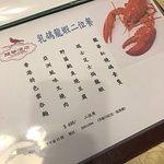 龍華酒店照片